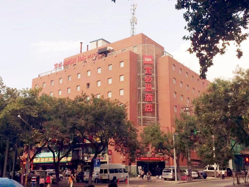 西安成功國際酒店