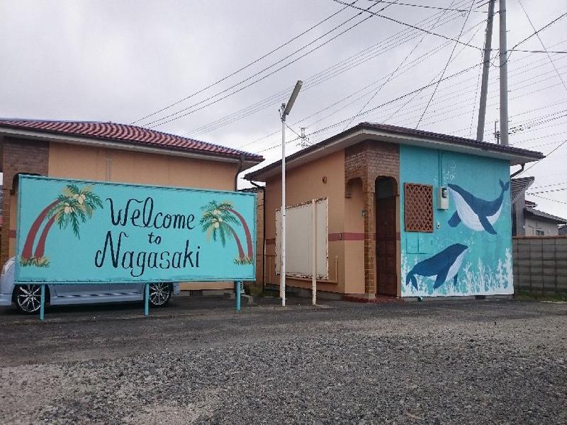 BFH村旅館