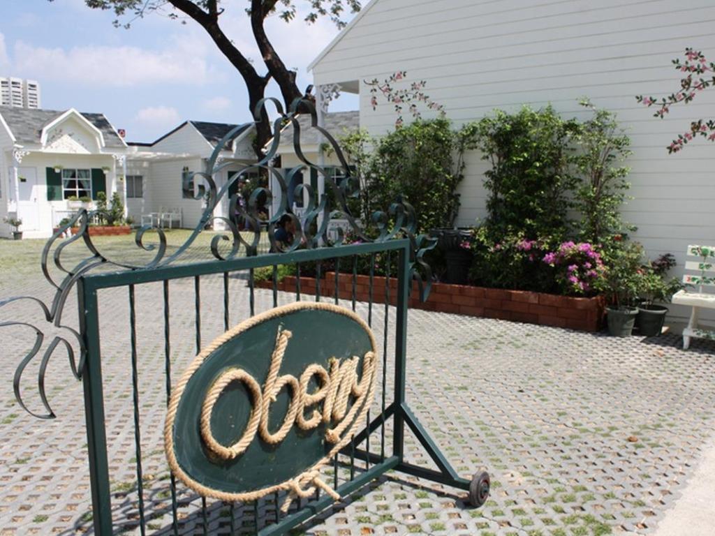 オベリー リゾート18