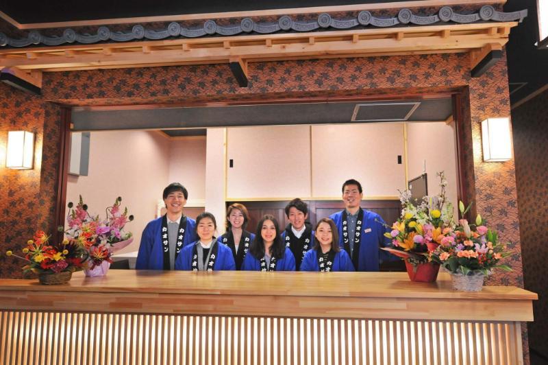 兩國考山世界青年旅館