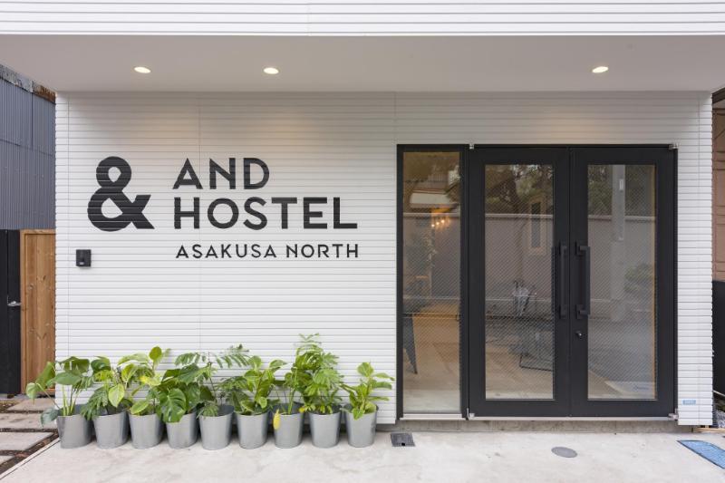 北淺草&AND青年旅館