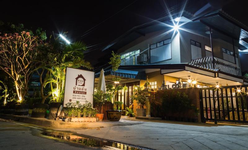 班禪青年旅館