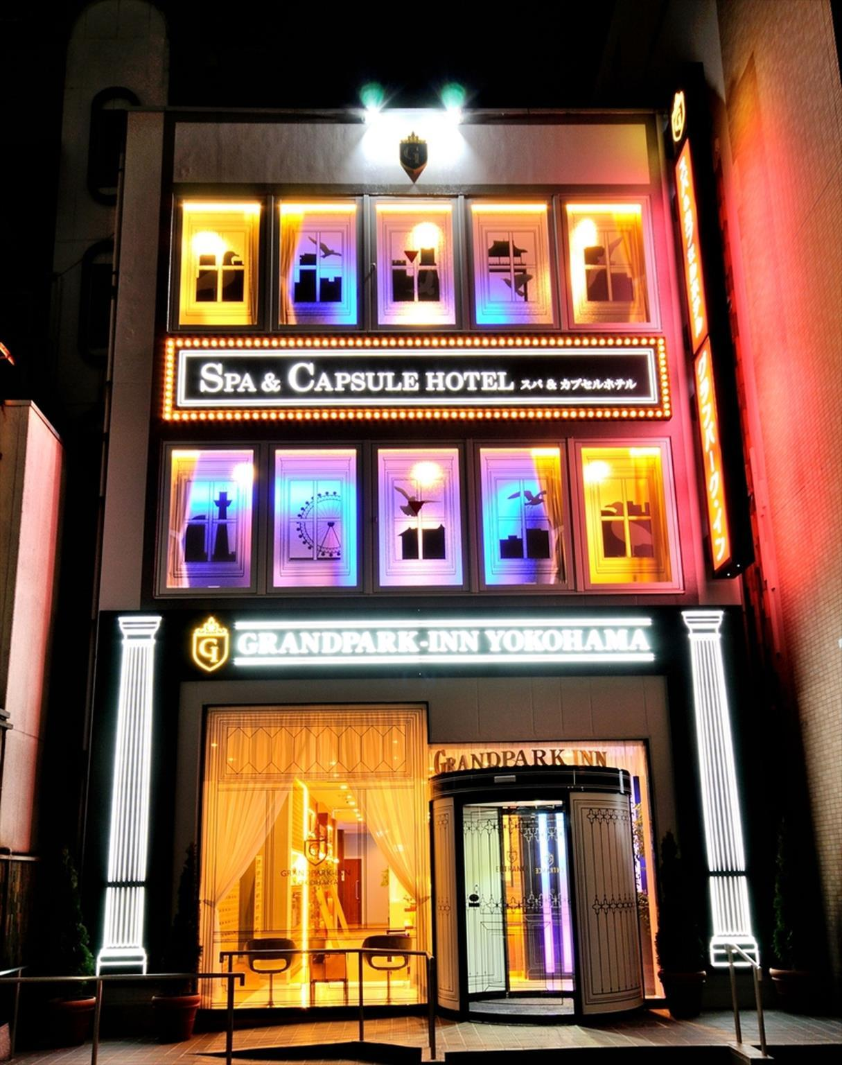 Spa & Capsule Hotel GrandPark Inn Yokohama, Yokohama