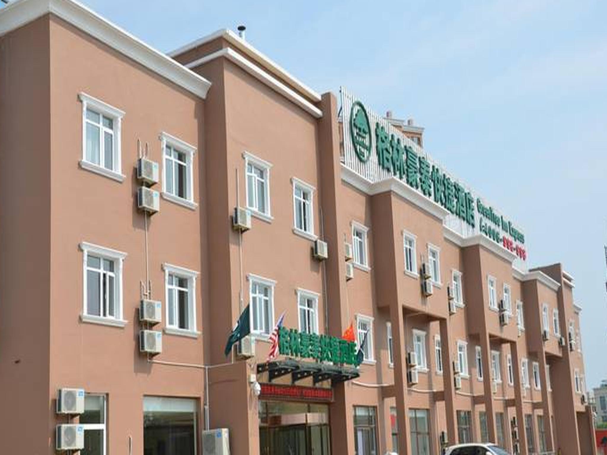 GreeTree Inn Beijing Miyun West Bridge Road Haiyi Manor Express Hotel, Beijing