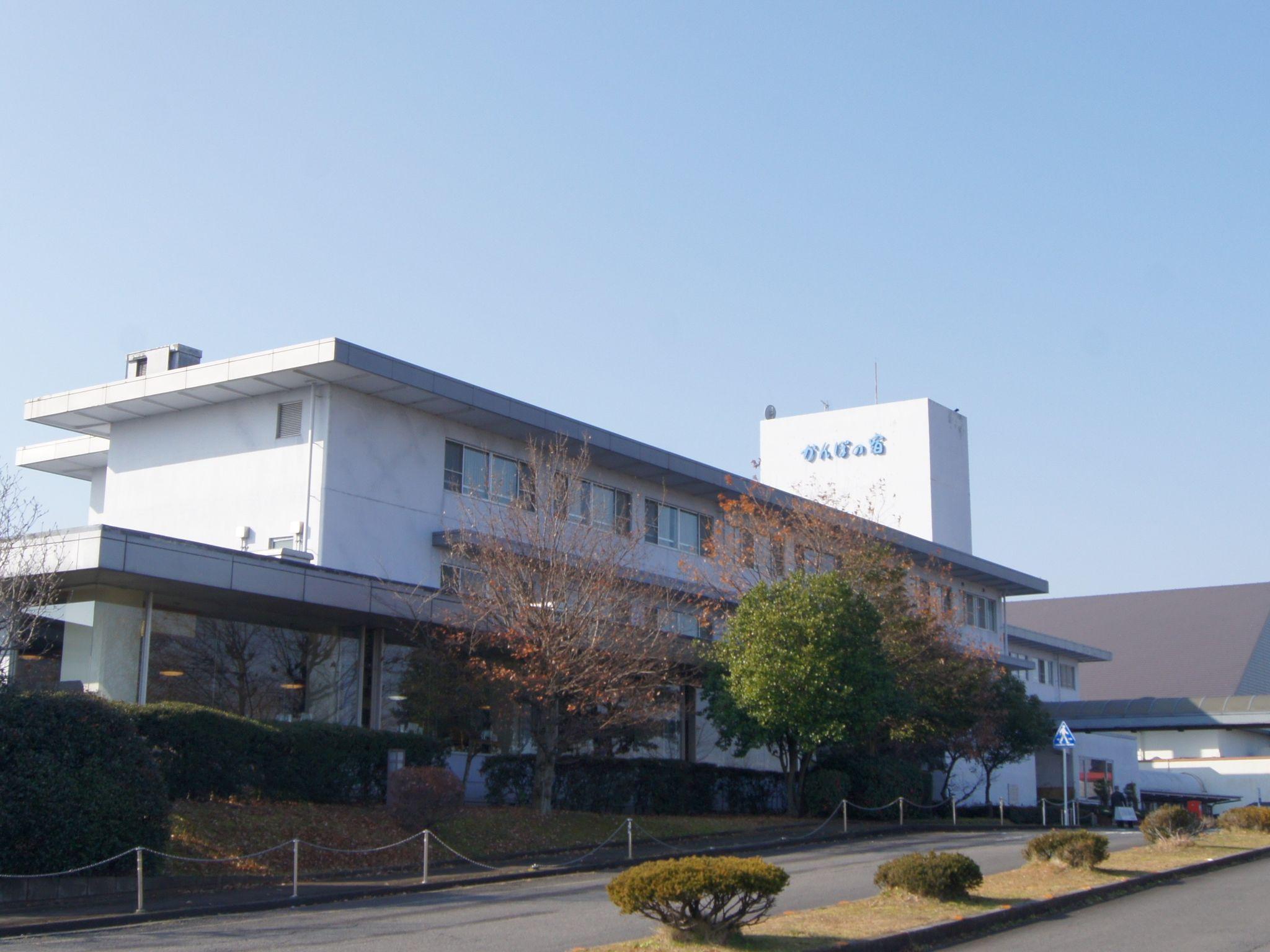 Kanpo no Yado Gifuhashima, Hashima