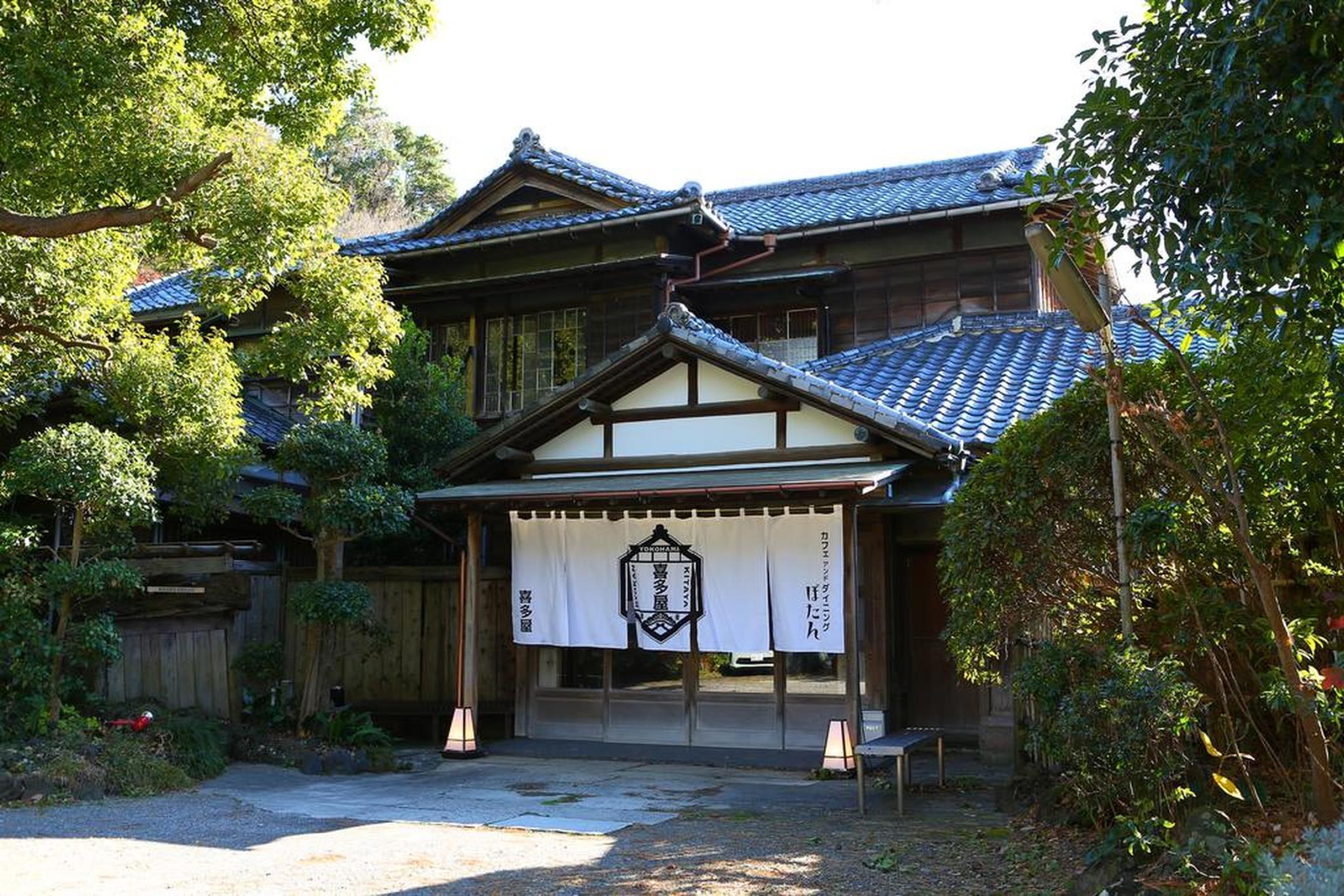 Kitaya Ryokan - Cultural Heritage Inn, Yokohama