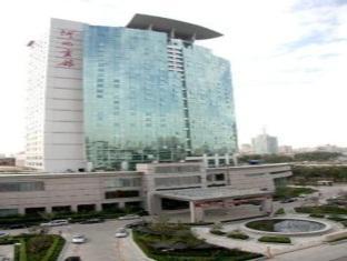 Hebei Hotel Zhongmao Haiyue Hotel, Shijiazhuang