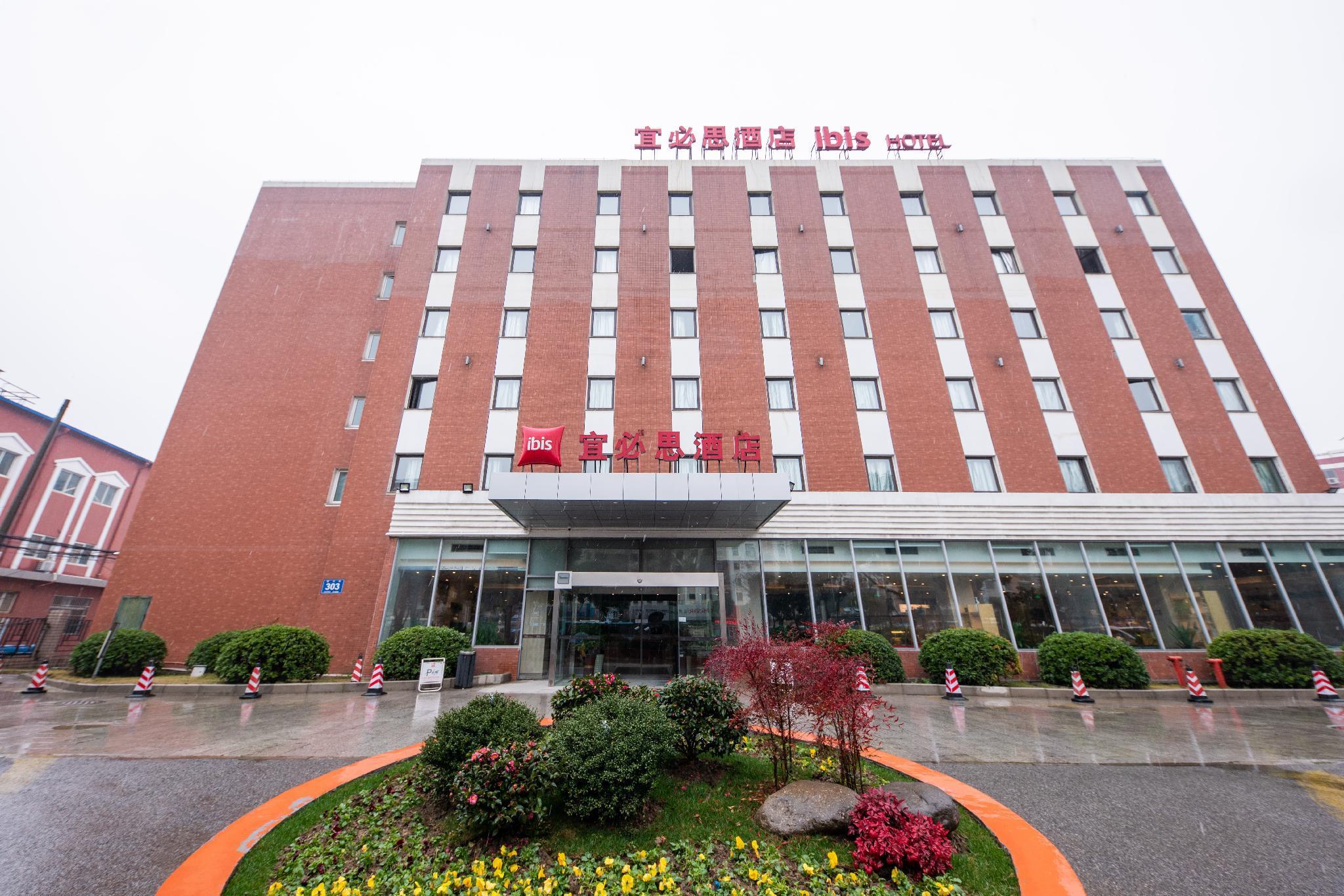 Hotel Ibis Wuxi Hi-Tech, Wuxi