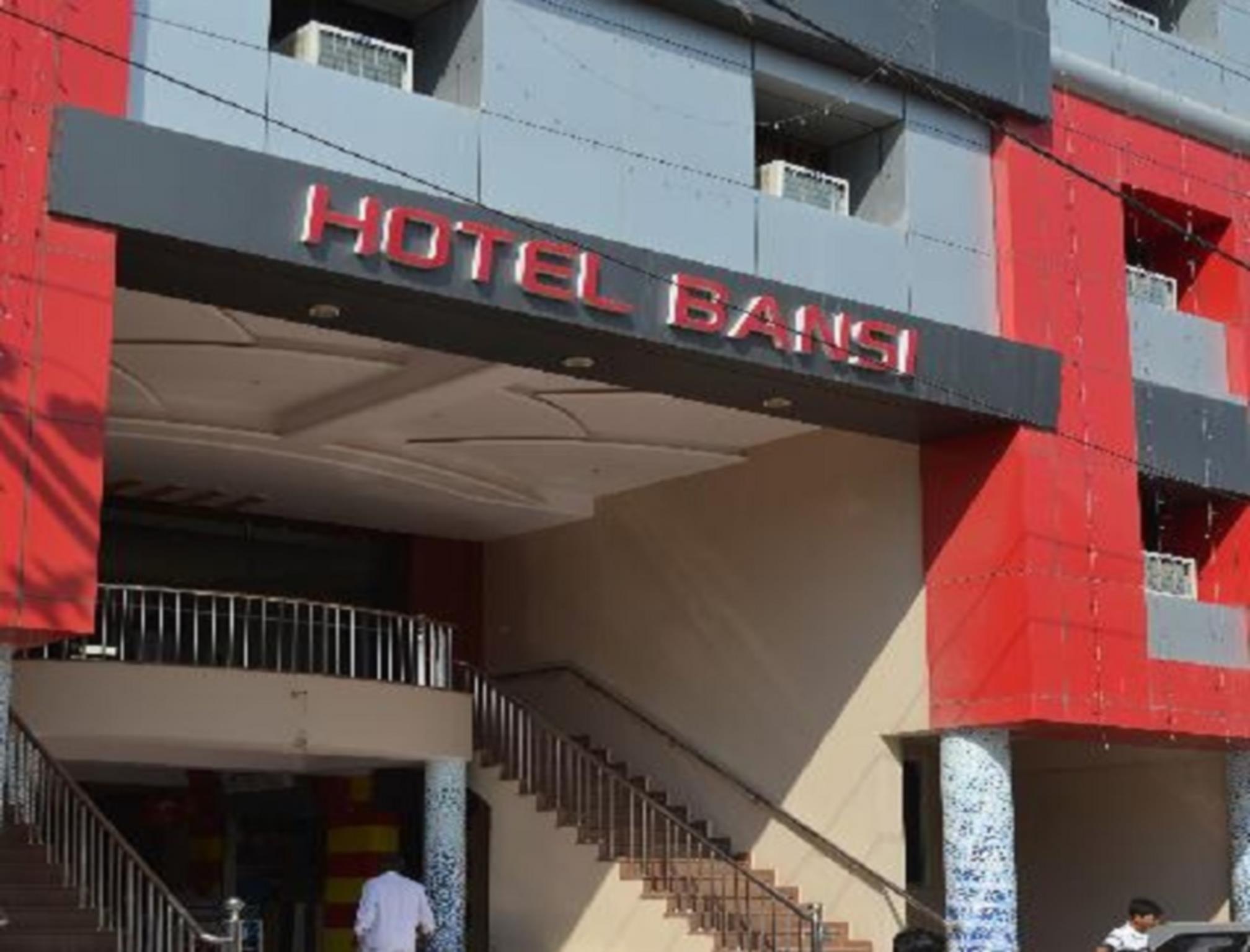 Hotel Bansi, Devbhumi Dwarka