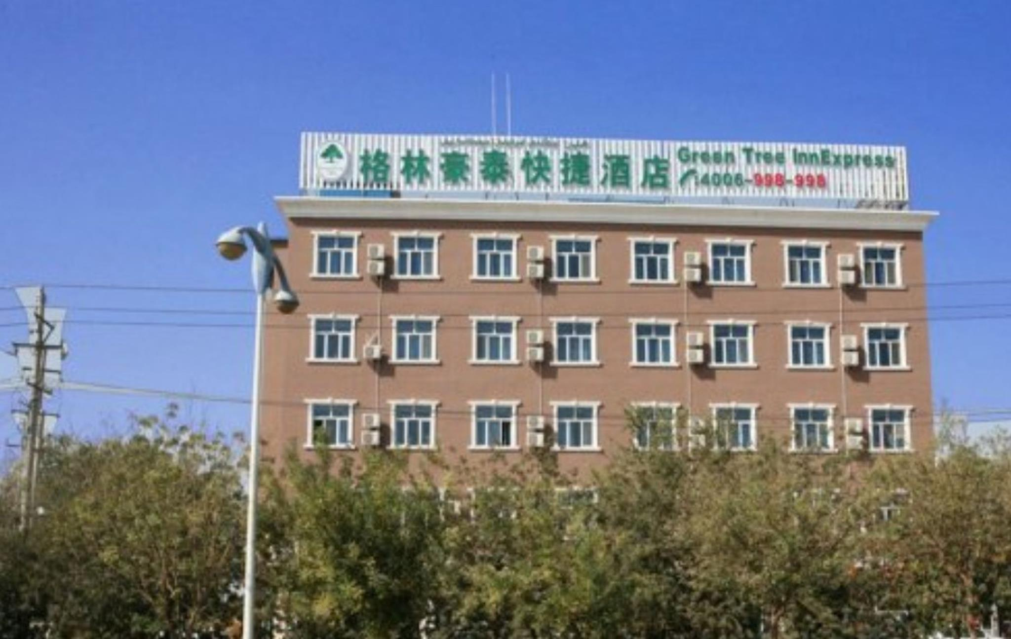 GreenTree Inn Tulufan North Xihuan Road Express Hotel, Turfan