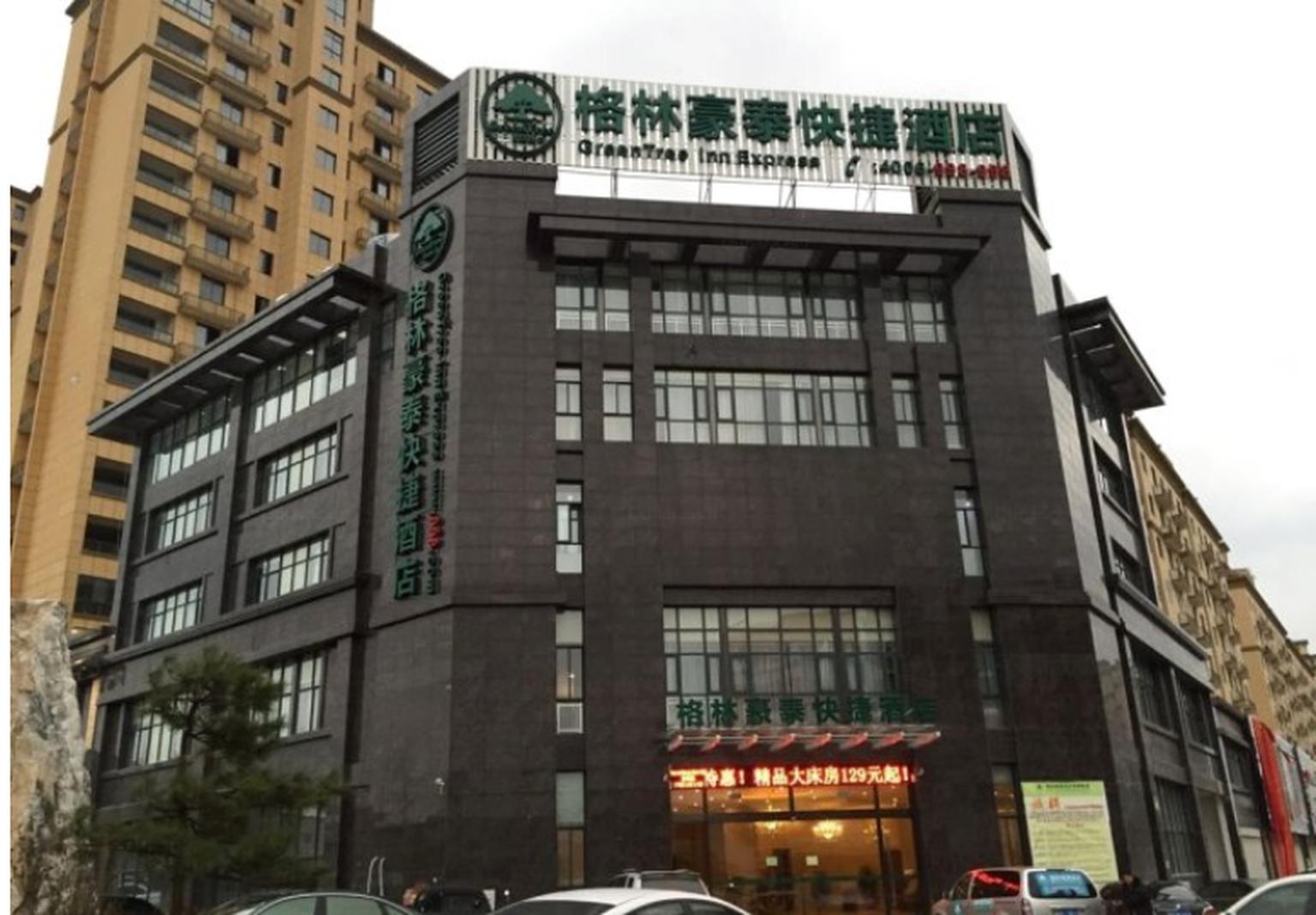 GreenTree Inn XinYang ShangCheng County HuangBaiShan Road Times Shopping Mall Express Hotel, Xinyang