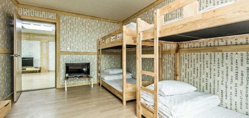 Jeonju Girin Guest House