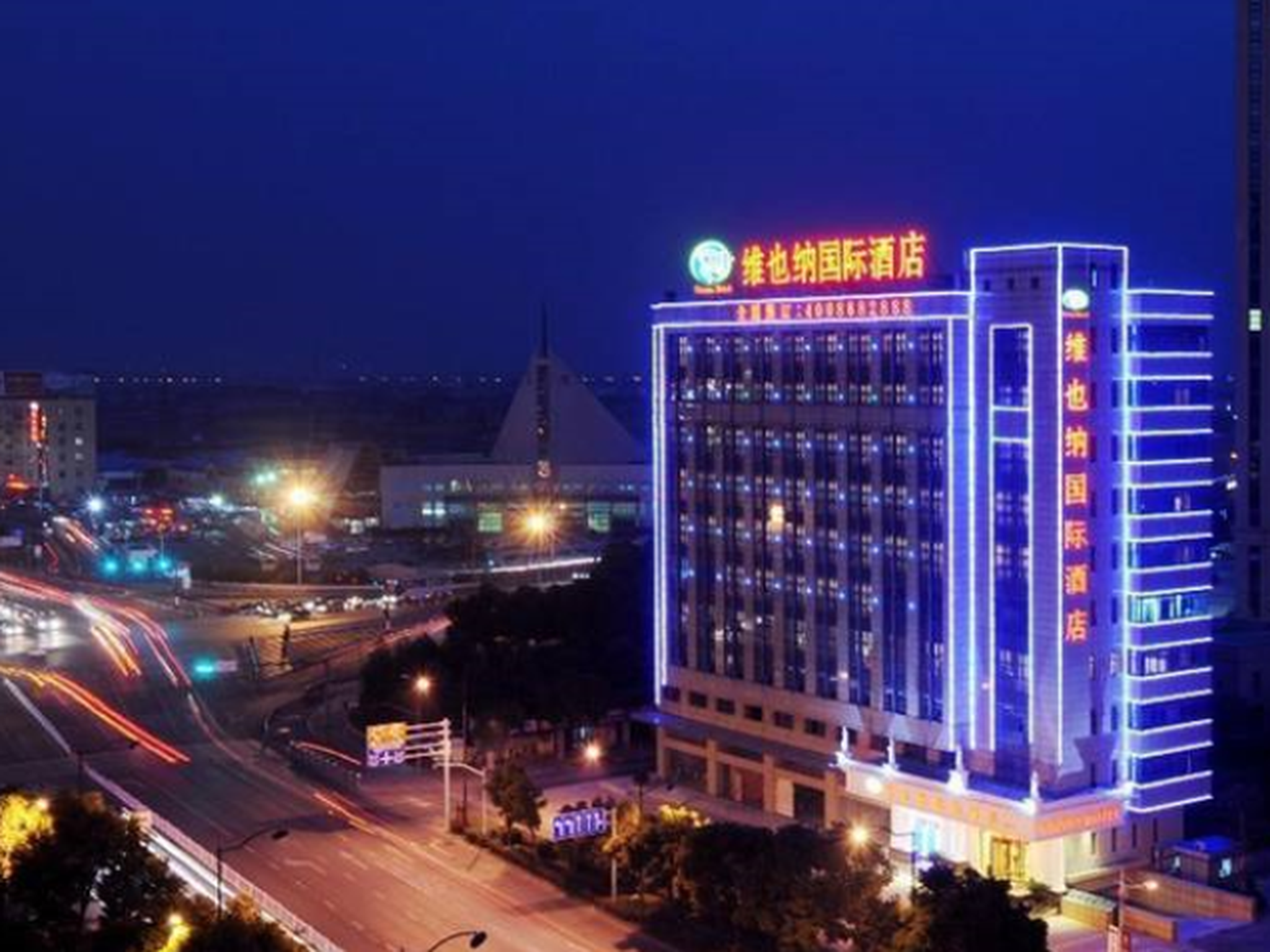 Vienna Hotel Shaoxing Passenger branch, Shaoxing