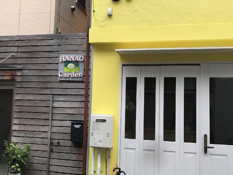 多米咖啡廳K民宿
