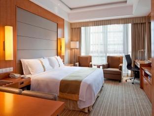 Holiday Inn Hangzhou CBD, Hangzhou