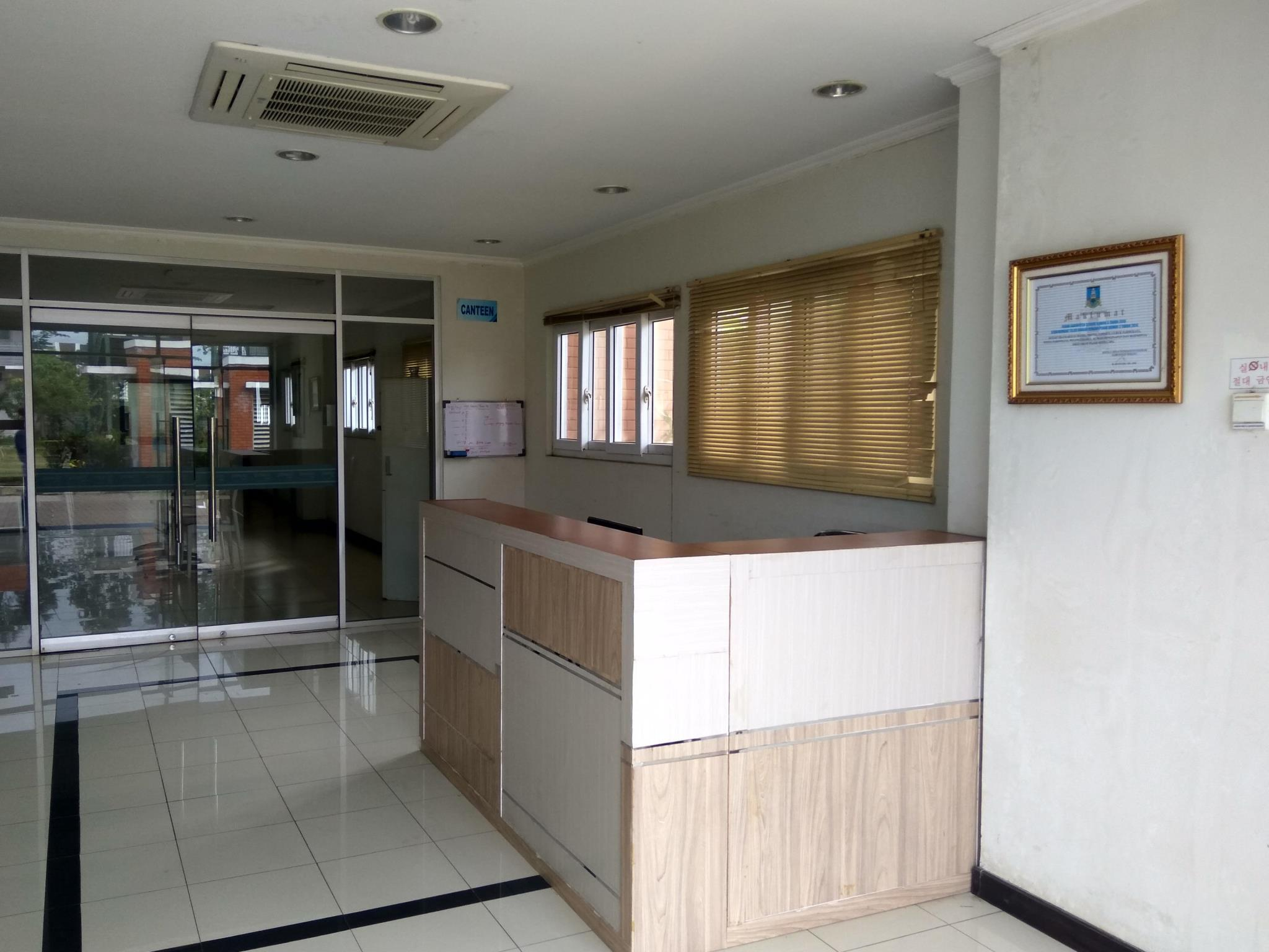POSCO E&C HOTEL