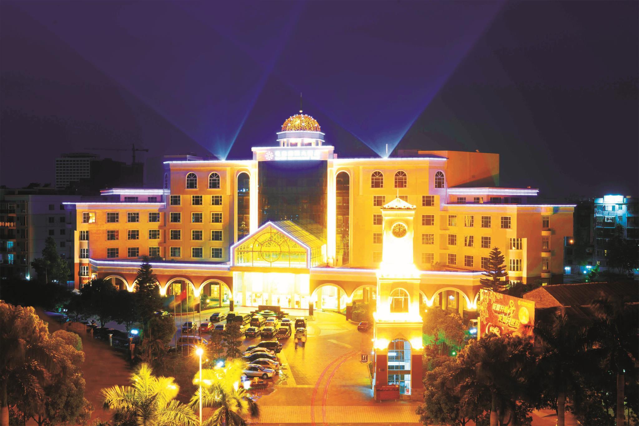 Yulin Garden International Hotel, Yulin