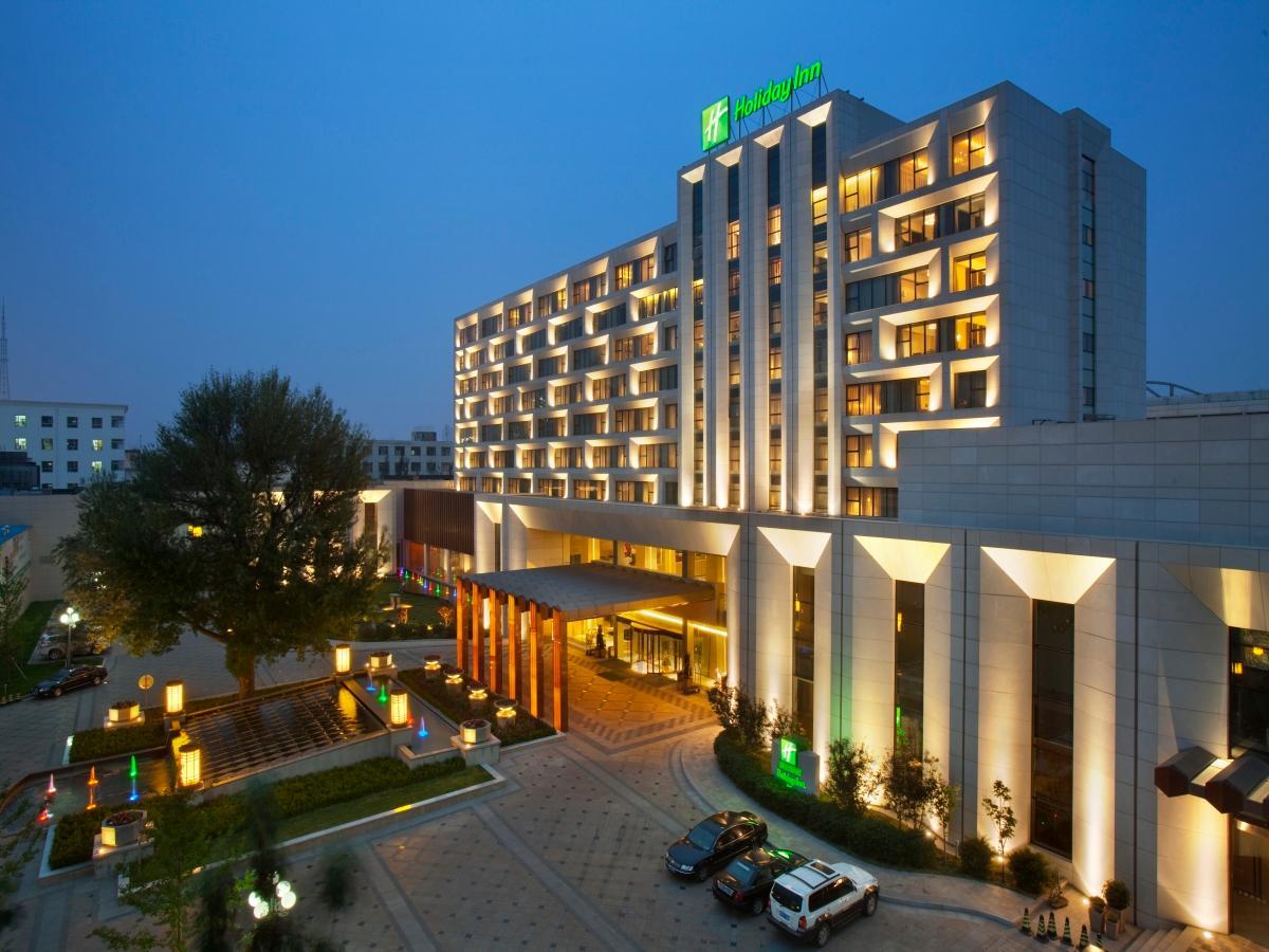 Holiday Inn Datong City Centre , Datong