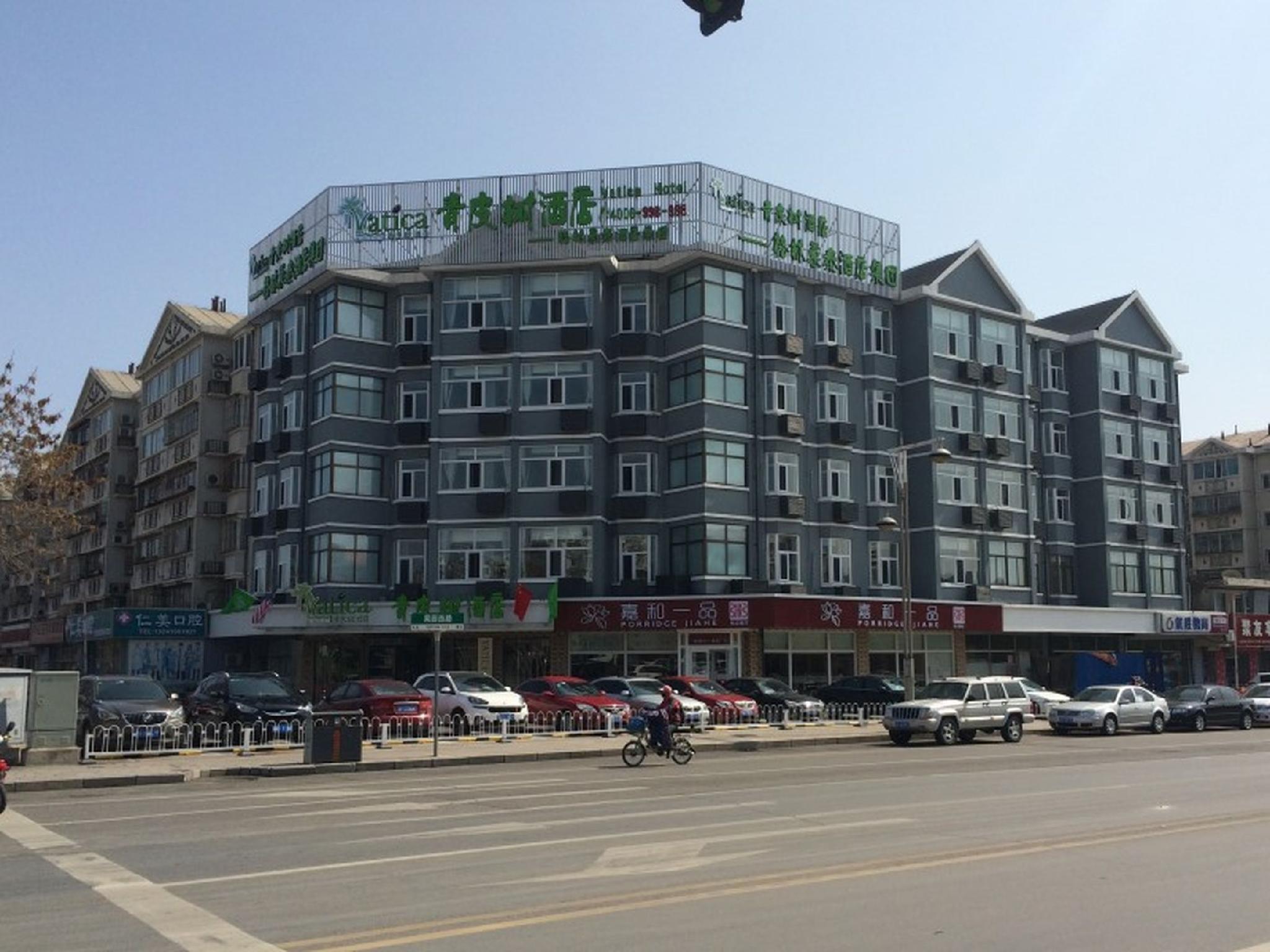 Vatica Beijing Miyun West Guoyuan Street Hotel, Beijing