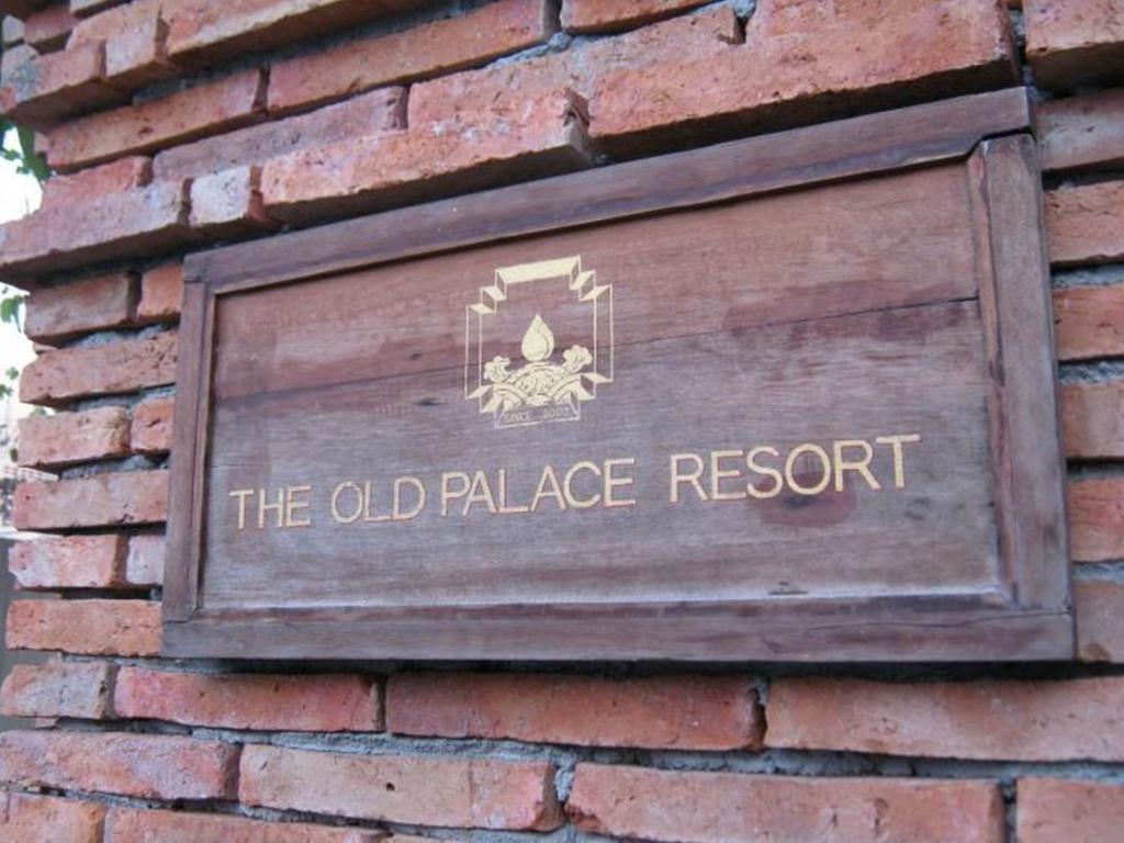 ザ オールド パレス リゾート7