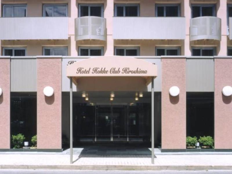 廣島法華俱樂部飯店