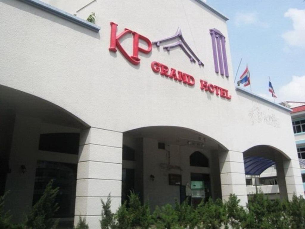 K.P. グランドホテル チャンタブリー14