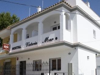 Hostal Victoria Del Mar