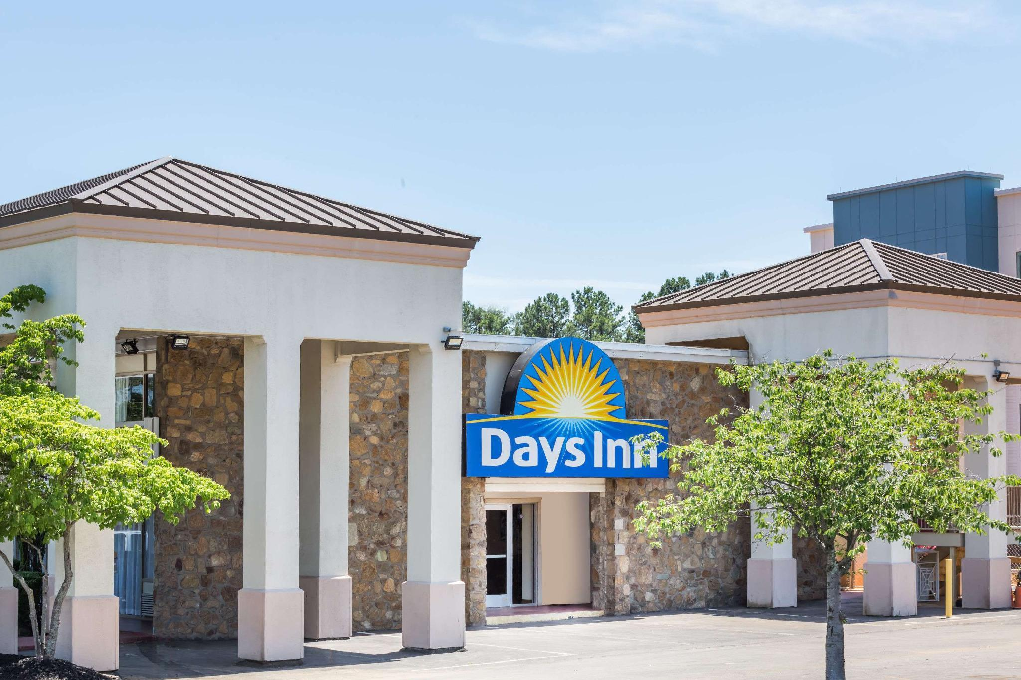 Days Inn by Wyndham Charlottesville/University Area, Charlottesville