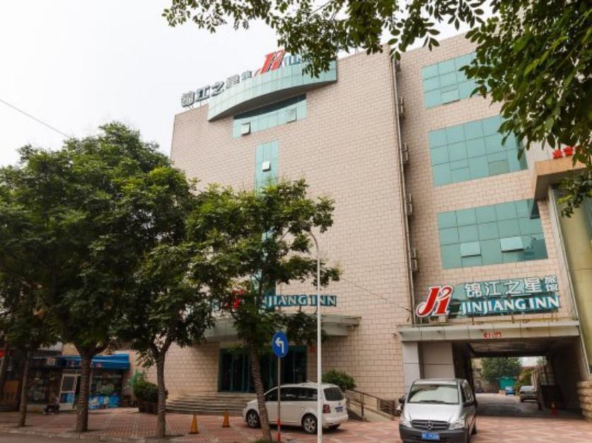 Jinjiang Inn Anyang Wenfeng Main Road, Anyang