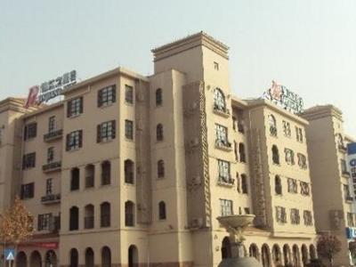 JinJiang Inn Baoji Administra Tion Center, Baoji