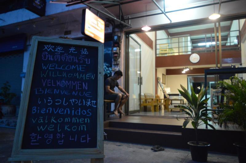 夢幻泰國民宿