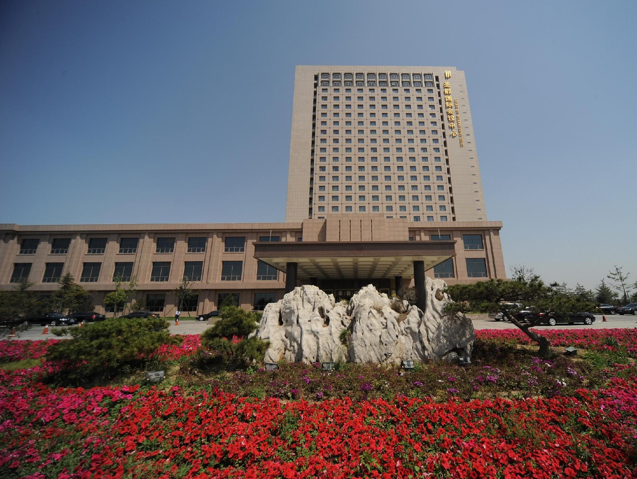 Sheng Du International Hotel, Jining