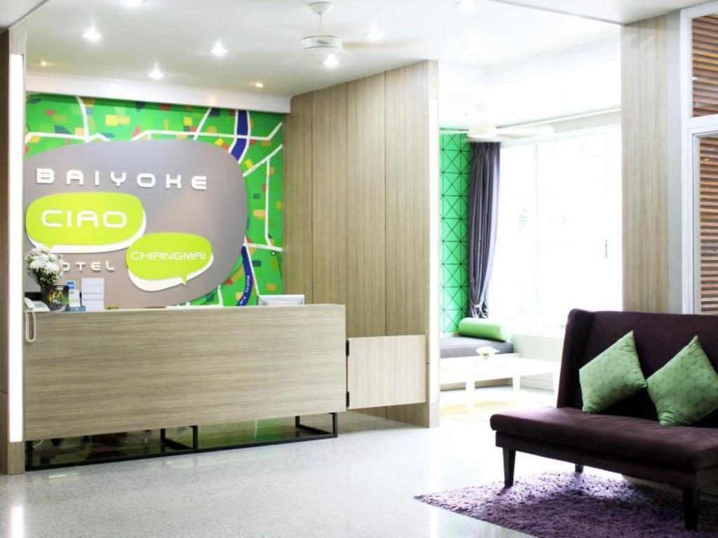 バイ ヨーク チャオ ホテル7