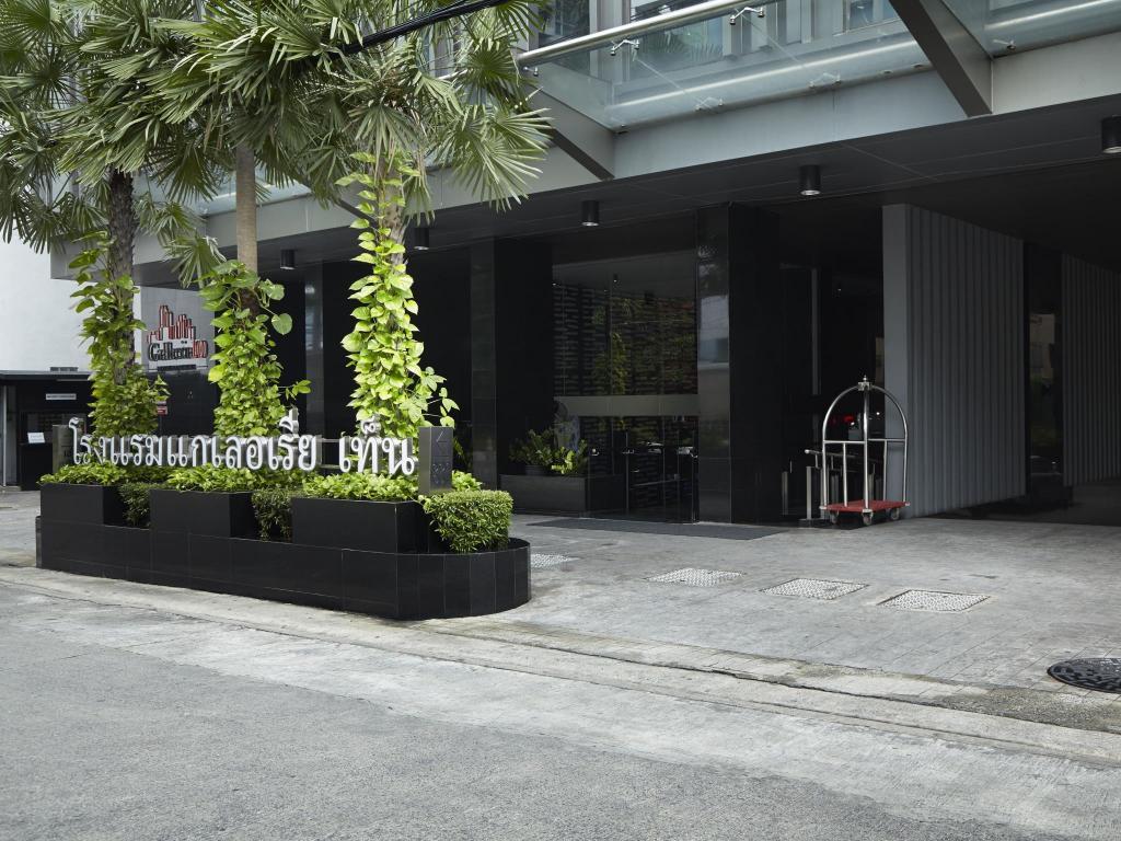 ギャレリア 10 スクンビット バンコク ホテル4