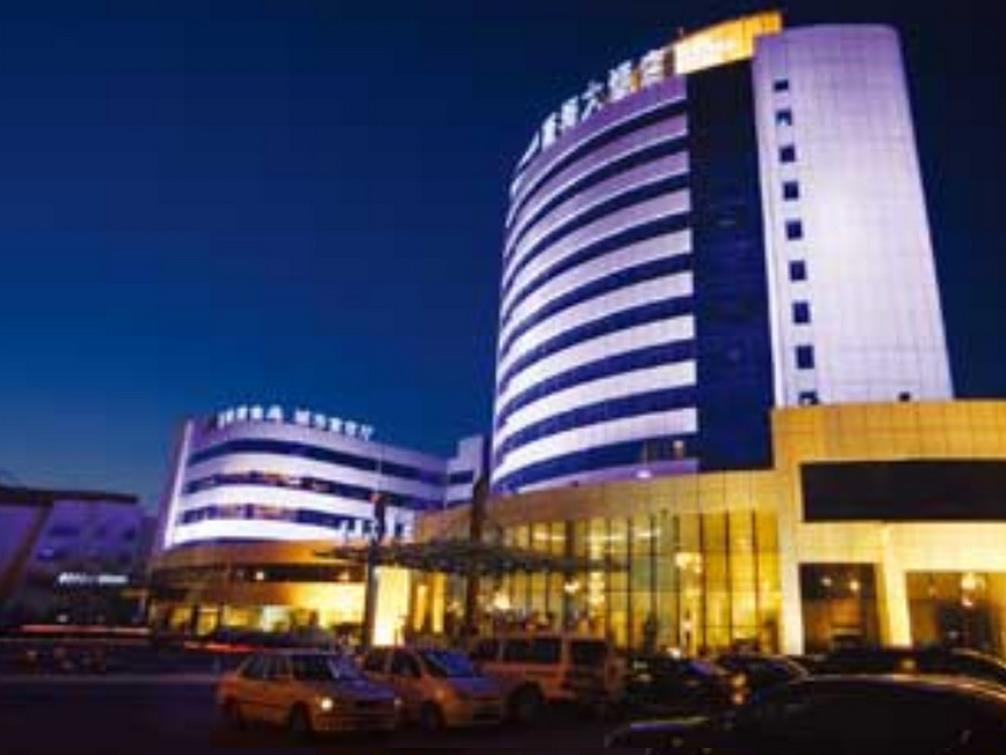 Dongying Blue Horizon Hotel Dongcheng, Dongying