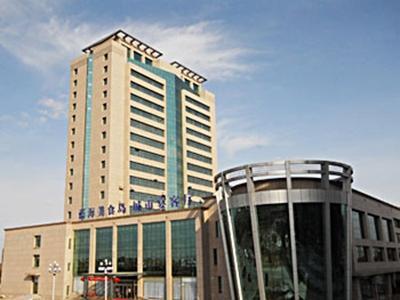 Dongying Blue Horizon Hotel Guangrao, Dongying