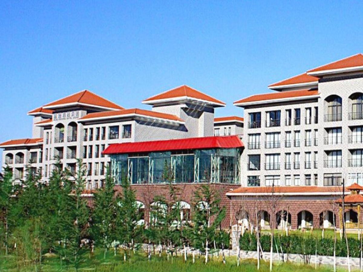 Dongying Blue Horizon Intenational Hotel, Dongying