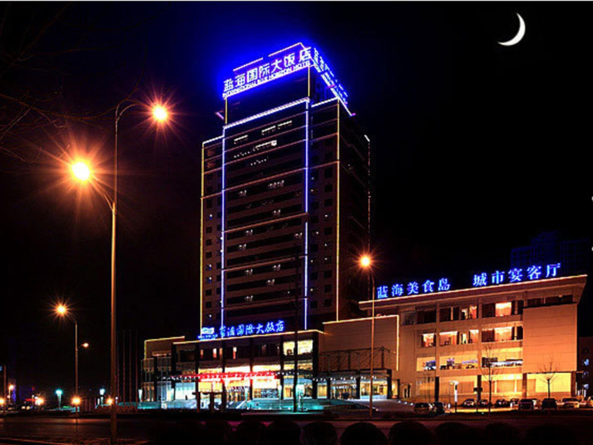 Zibo Blue Horizon International Hotel, Zibo