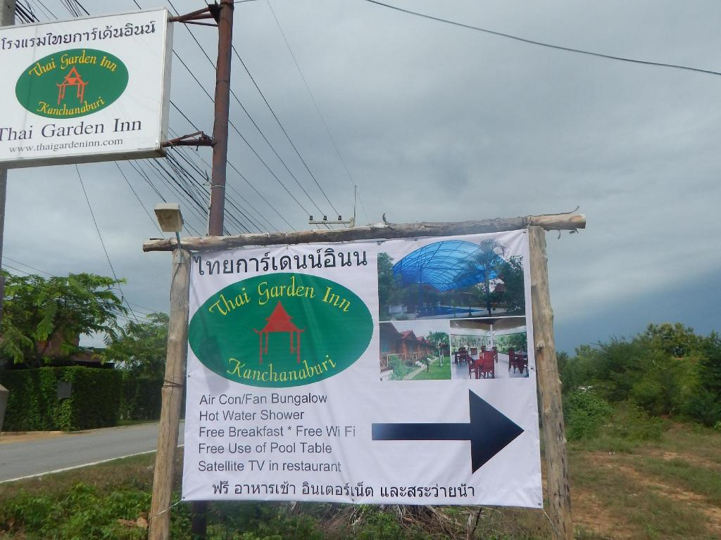 タイ ガーデン イン6
