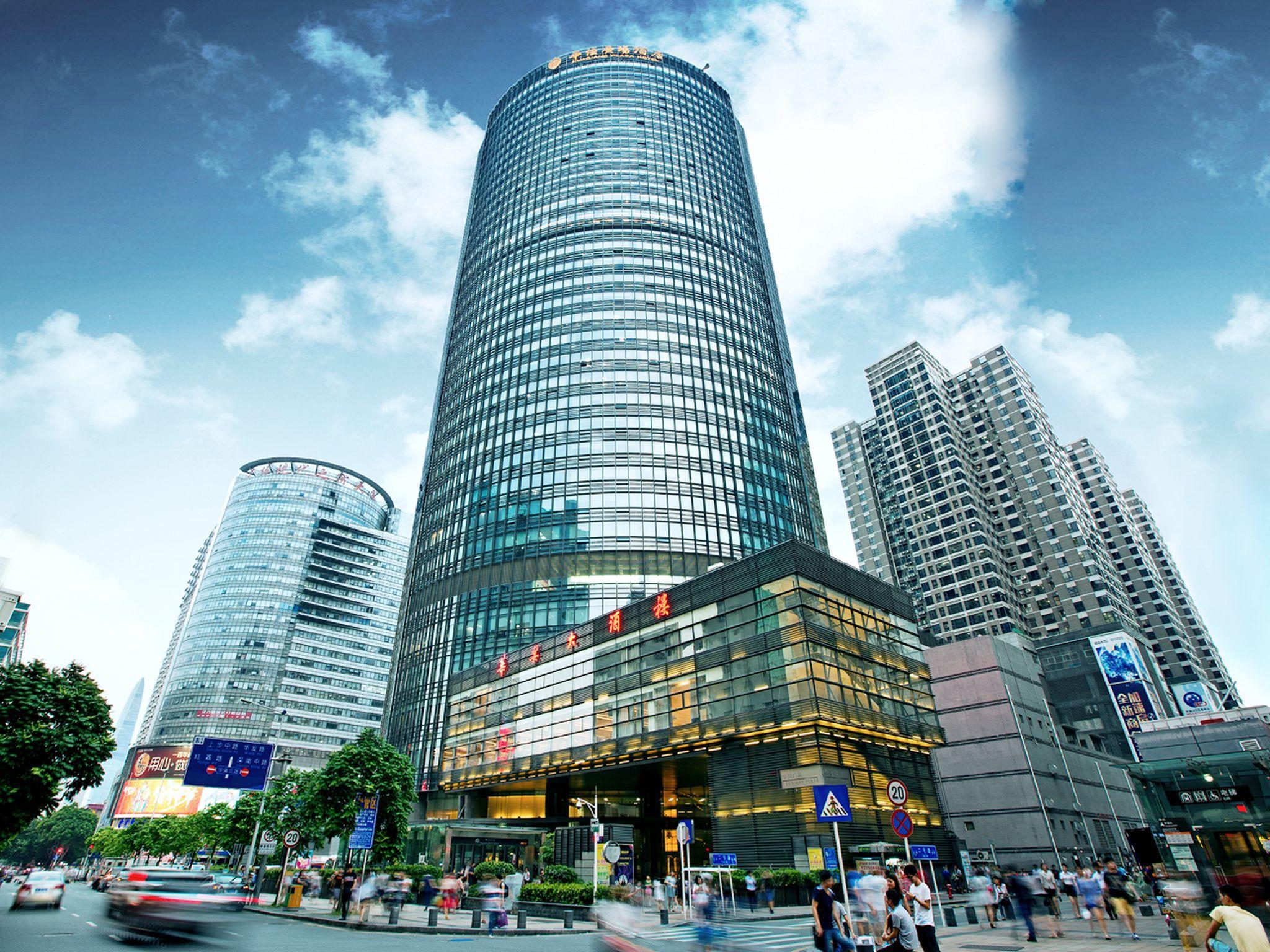 Huaqiang Plaza Hotel, Shenzhen