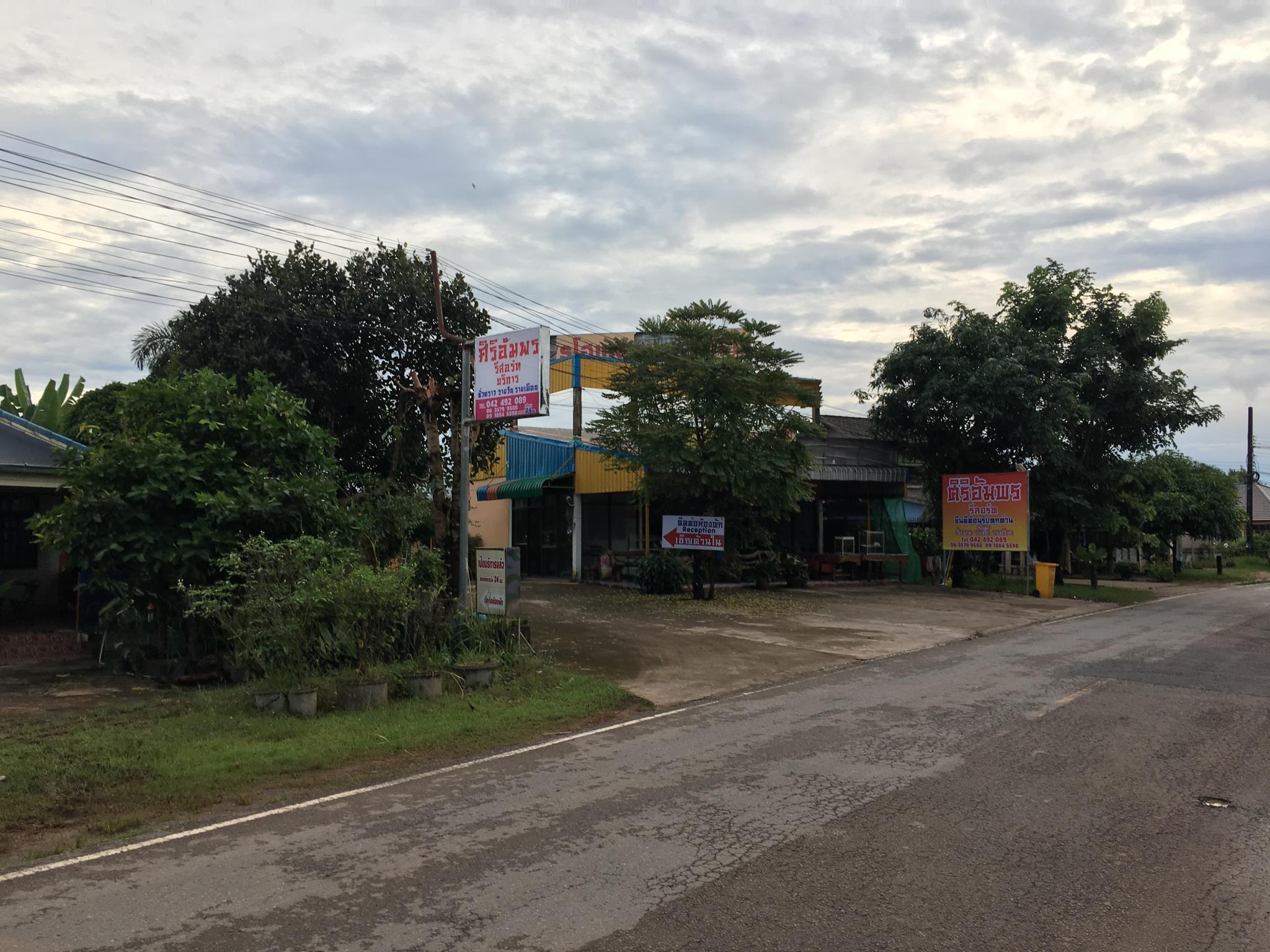 SiriAmporn Resort, Bung Kan