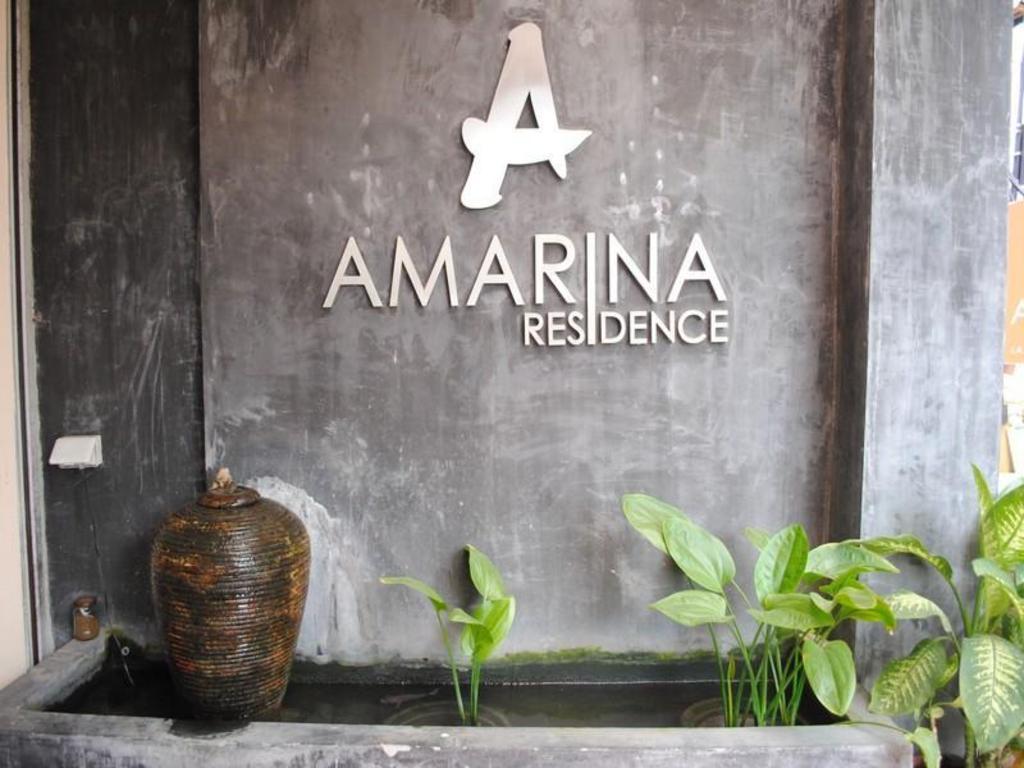 アマリナ レジデンス8