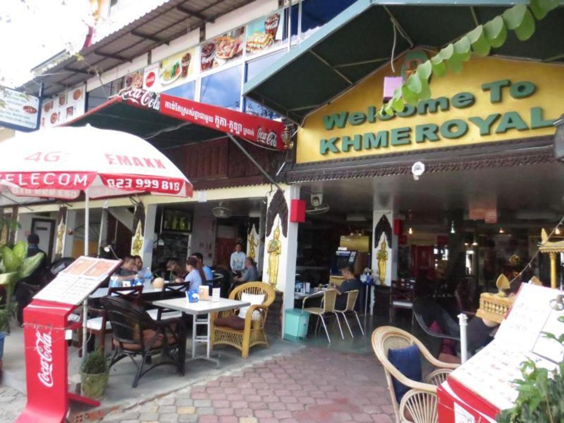 Book Khmeroyal Hotel Phnom Penh, Cambodia : Agoda.com