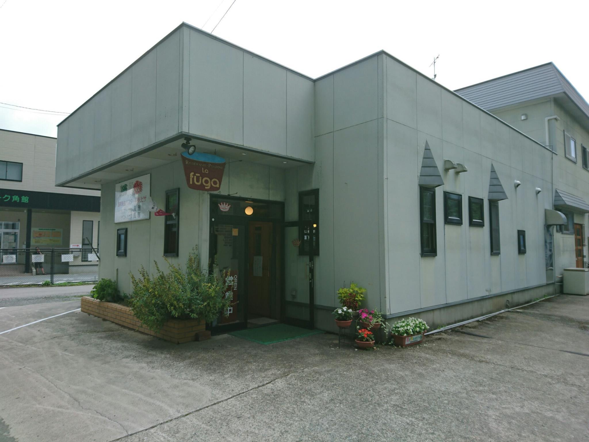 Kakunodate Guesthouse Fuga, Semboku