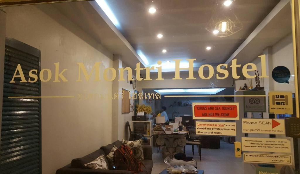 アソーク モントリー ホテル12