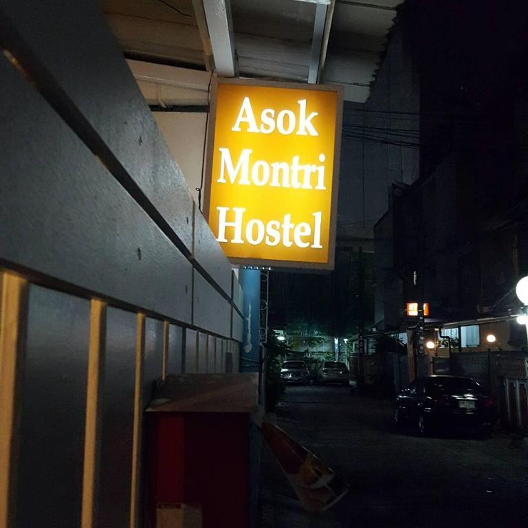 アソーク モントリー ホテル13