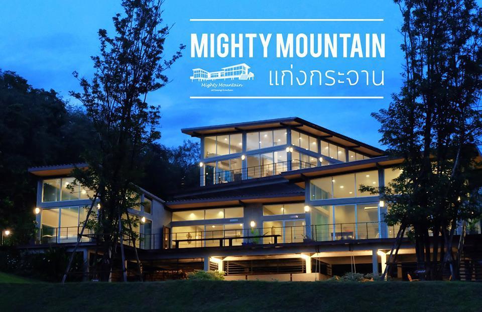 Mighty Mountain Thailand, Kaeng Krachan