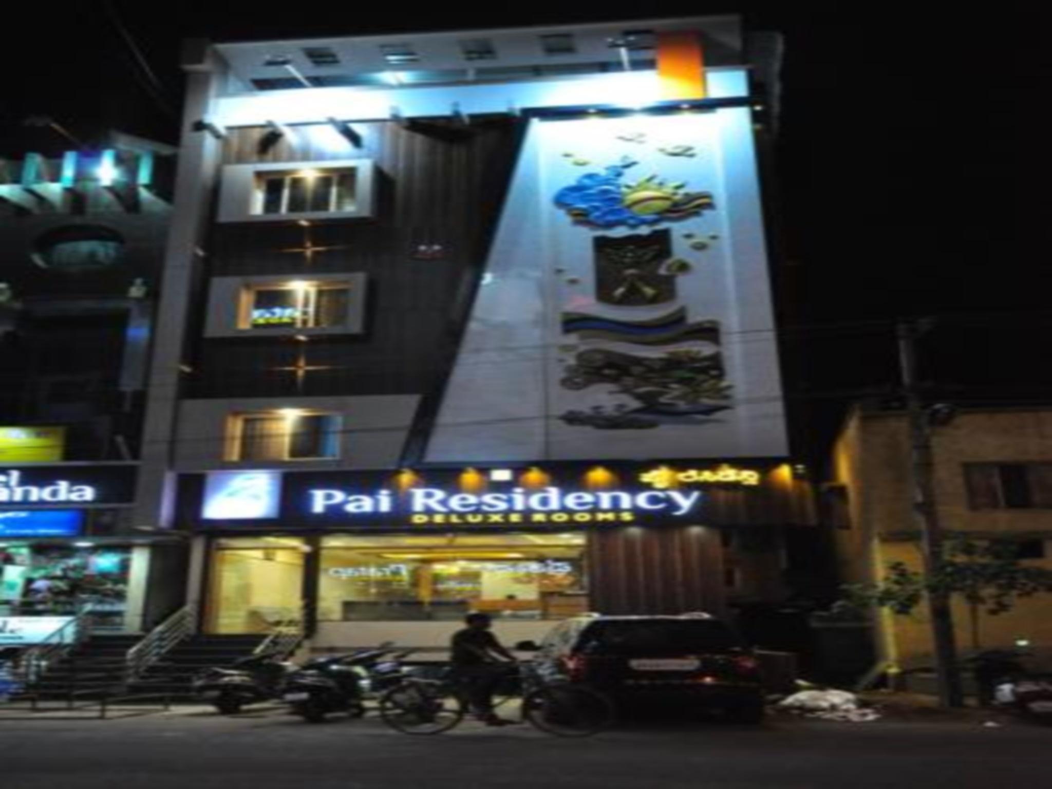 Pai Residency, Bellary