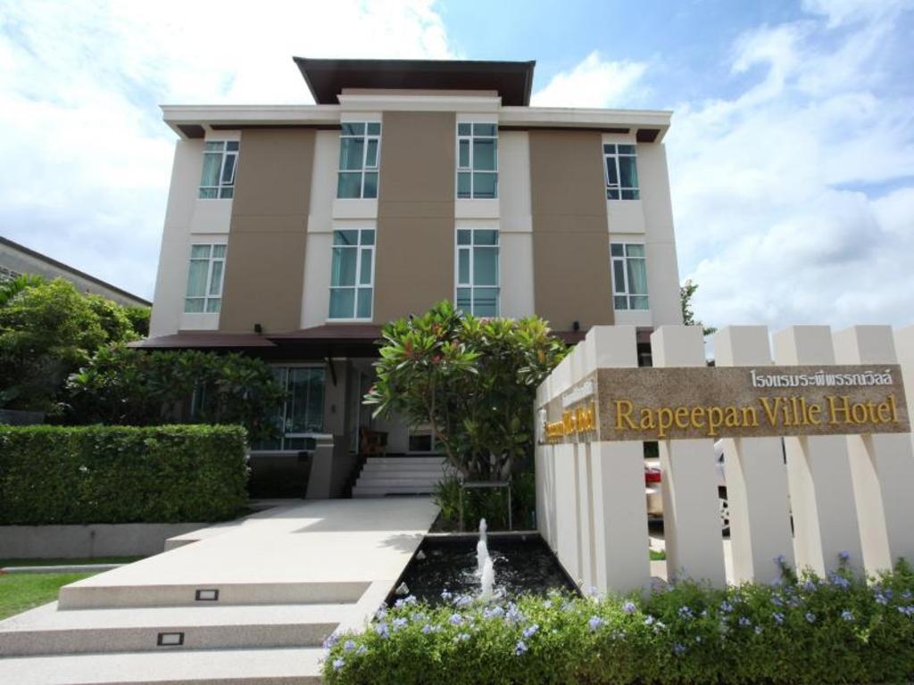ラピーパン ビル ホテル2