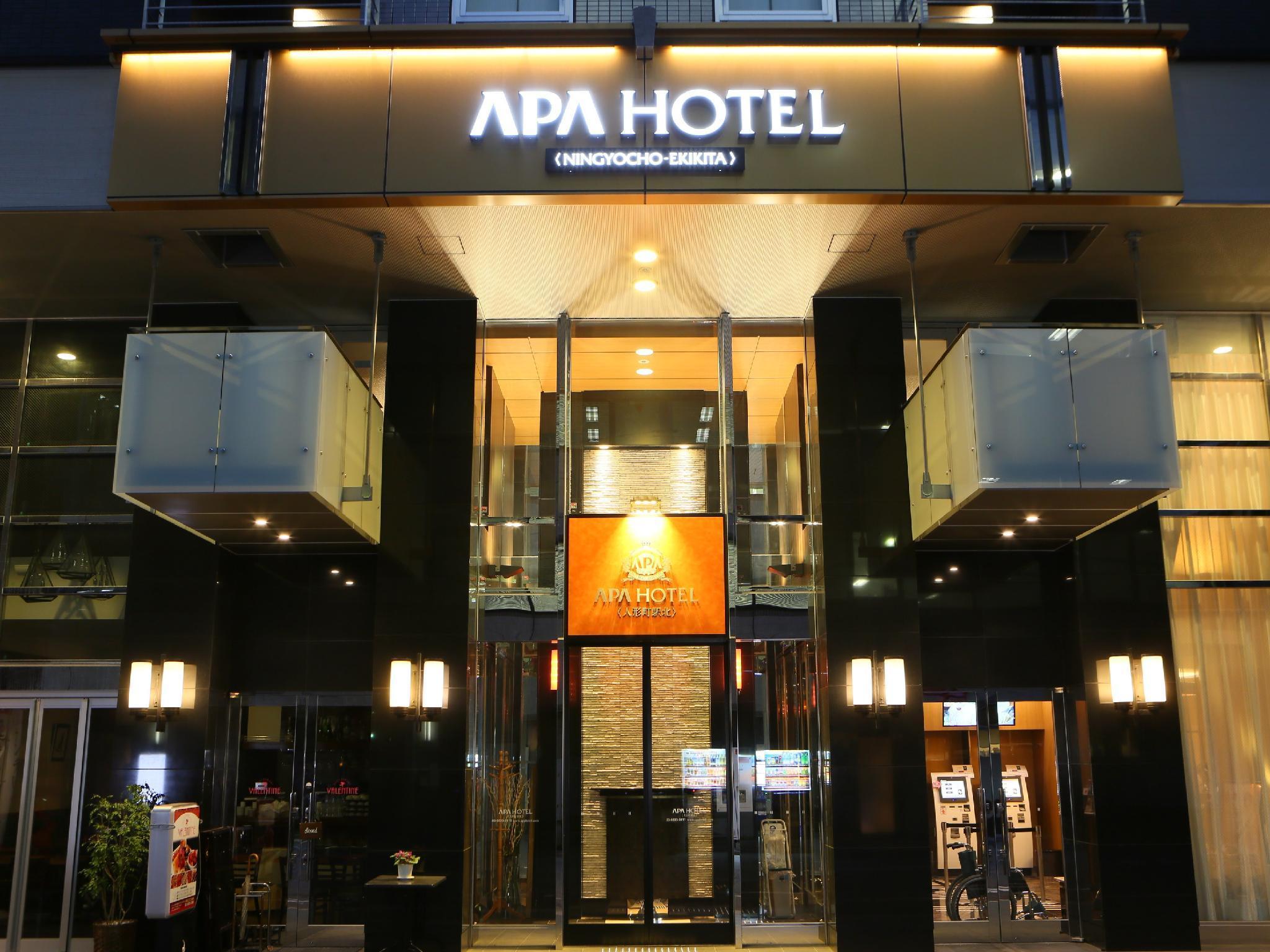 APA Hotel Ningyocho Eki Kita, Chiyoda